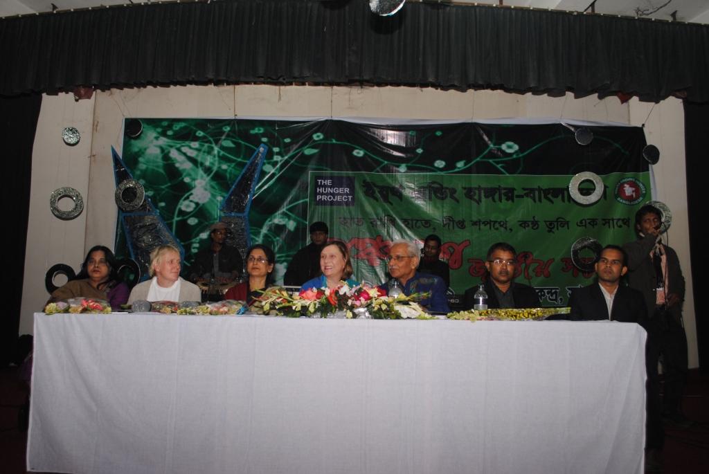 ইয়ূথ এন্ডিং হাঙ্গার-বাংলাদেশের পঞ্চদশ জাতীয় সম্মেলনের সফল সমাপ্তি