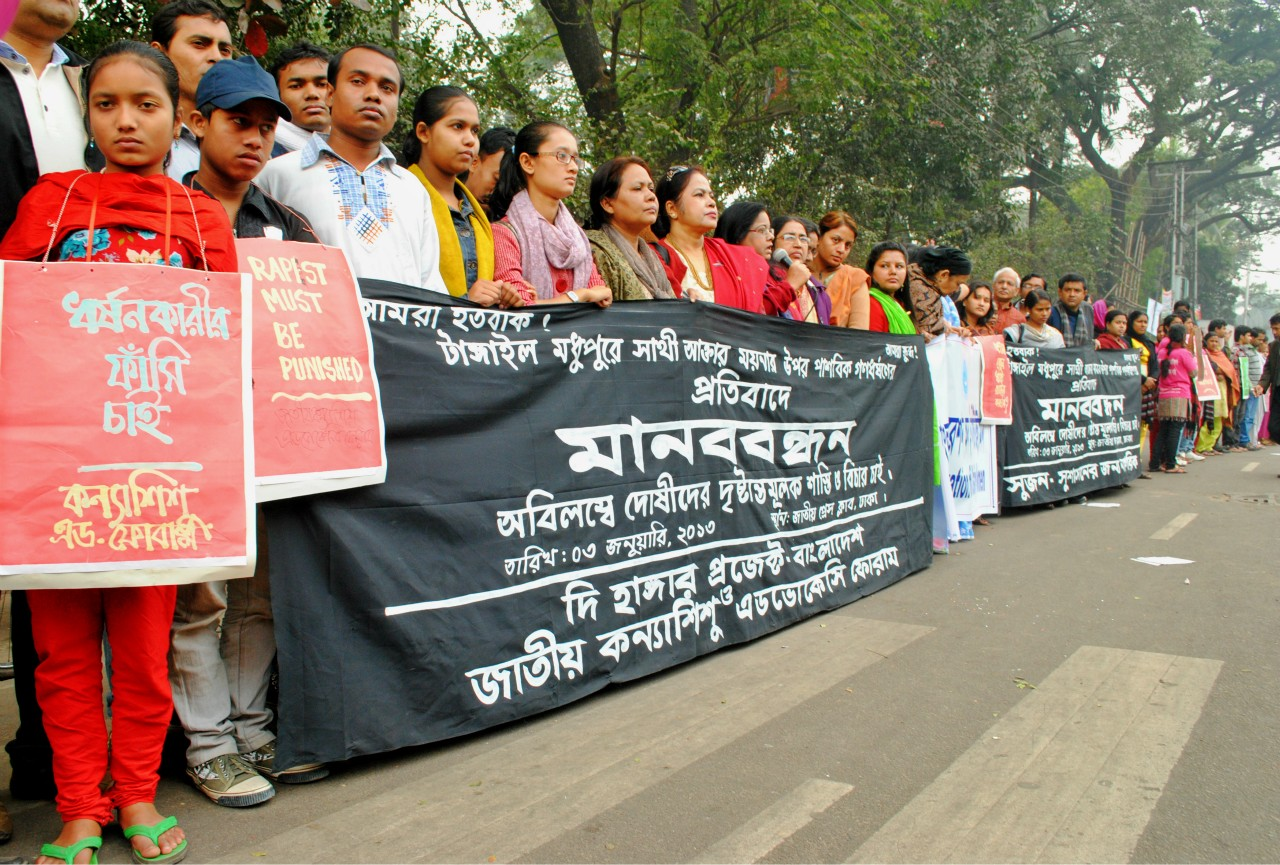 Human Chain – THP Against Rape
