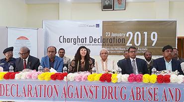দি হাঙ্গার প্রজেক্ট-এর আয়োজনে মাদকাসক্ত ও জঙ্গিবাদ নির্মূলের লক্ষ্যে 'চারাঘাট ঘোষণা'